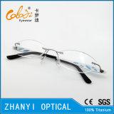 Облегченная Rimless Titanium рамка оптически стекел Eyewear Eyeglass с шарниром (5011)
