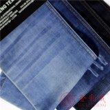 Джинсовая ткань ткани джинсыов Qm2702-1