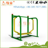 Напольная машина гимнастики машины пригодности (MT/OP/FM1)