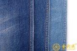 Ткань джинсовой ткани индига чисто, 1 ярд 63-Inch широко