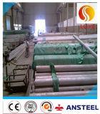 Câmara de ar sem emenda inoxidável AISI 304 da tubulação de aço