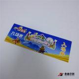 多彩な幸福の広場の切符の印刷