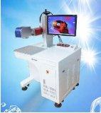 Macchina della marcatura della stampante a laser E del laser della fibra