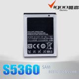 Batería de la alta calidad para Samsung S5360