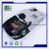 쿼드 물개 비닐 봉투