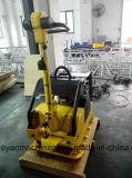 Compactor Gyp-40 плиты газолина асфальта гидровлический