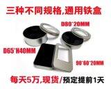 Коробка олова упаковки обтекателя втулки непоседы OEM фабрики с более дешевым ценой