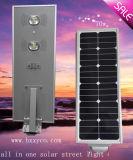 Low Price High Quality High Power 70W Solar LED Street Light Integrated Solar Street Light