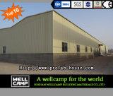 Wellcampの熱販売の鋼鉄倉庫の鉄骨構造の建物