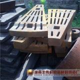 Alto rivestimento della griglia del laminatoio di sfera del ferro del manganese