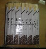 Pauzinhos de bambu de madeira com o logotipo do cliente
