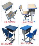 高品質の耐久の単一の机そして椅子