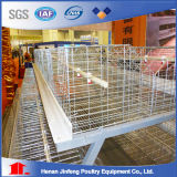 育成のためのJinfeng 2-5tiersのケージの鶏のケージ