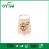 高品質の熱い販売の使い捨て可能な習慣によって印刷されるコーヒー紙コップ