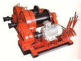 Doppeltes Drum Winch Split Ein Drum oder Separate Two