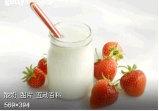 Completare il yogurt delle fragole che fa i progetti