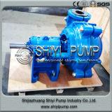 Type Volute pompe centrifuge de débit de moulin de boue matérielle de traitement des eaux en métal