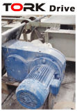 Коробка передач смесителя цемента