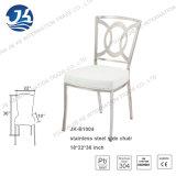 """背部サイズ18 """" W X22 """" D X 36 """" H Jk-B1004の椅子の肘のない小椅子を食事するのどの革ステンレス鋼"""