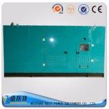 Yuchai 100kw 125kVA Hospital5를 위한 방음 디젤 엔진 전기 발전기 세트