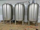 Réservoir de stockage vertical d'acier inoxydable