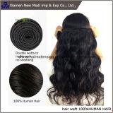 I capelli umani di estensione di trama brasiliana dei capelli umani tessono