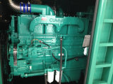 O Ce, ISO aprovou o gerador Diesel de 500kw/625kVA Cummins (KT38-G) (GDC625*S)
