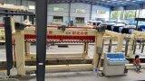 Chaîne de production concrète aérée stérilisée à l'autoclave efficace élevée, bloc d'AAC faisant la machine