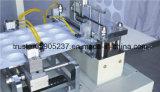 機械を形作る自動皿の打撃型