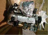 Engine日産K21の国連1.5t LPG/Gasoline Forklift
