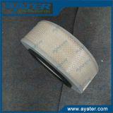 6.4212.0 예비 품목 Kaeser 공기 압축기 공기 정화 장치