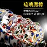 Кристаллический игрушка секса Dildo для женщин Ij-Bl006