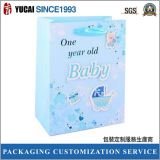 Birthday colorido Gift Paper Bag para Children