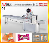 Pillow Type Sandwish Biscuit Packaging Machine (ZP-100 Series)