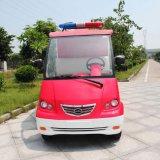 중국 OEM 2 시트 화재 비상사태 소형 전기 소방차 (DVXF-3)