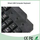 냉각하십시오 방수 USB 키보드 (KB-1688-BL)를 인쇄하는 디자인 Laser를