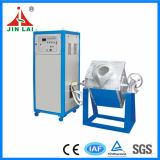 중간 Frequency Rotary 25kg Iron Scrap Melting Furnace (JLZ-45)
