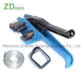 Ручной пояс волокна связывая машину, волосистую полосу связывая упаковывая машину для планок для 13-50mm сплетенной планки полиэфира (JPQ50)