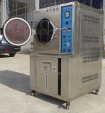 Beschleunigte Druck-Aushärtungs-Prüfungs-Maschine (ASLi Fabrik)