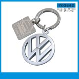 Anillo dominante de venta de la promoción del regalo del metal del Keyring de la marca de fábrica caliente del coche