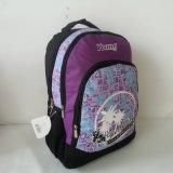 Пурпуровый мешок школы спорта перемещения портативного компьютера печатание, задняя часть - пакет, Backpack
