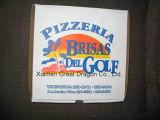 Естественная коробка пиццы картона взгляда (CCB0235)