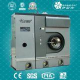 Machine commerciale de nettoyage à sec de blanchisserie de Guangzhou