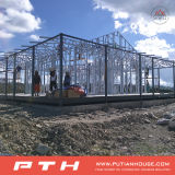 倉庫のための専門の製造業者の鉄骨構造か研修会または工場