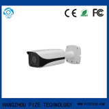 1080P 2.4MP Water-Proof a câmera esperta de Hdcvi da IR-Bala