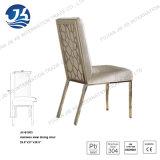 宴会のための背部椅子を食事し、ホールを結婚するハイエンド一義的な装飾されたシート