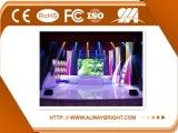 Abt屋内高い定義P5フルカラーLEDビデオ・ディスプレイ
