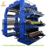 최고 Price 4color 600mm Flexo Printing Machine