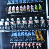 Vendita calda! Vending combinato Machine per Snack e Drinks
