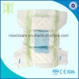 中国の優れた赤ん坊のおむつの製造業者